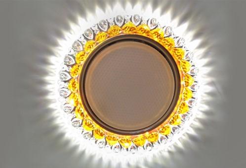 Светильник GX53 L195 – оранжевый