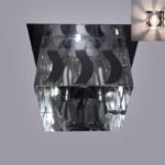 Светильник L20 – хром