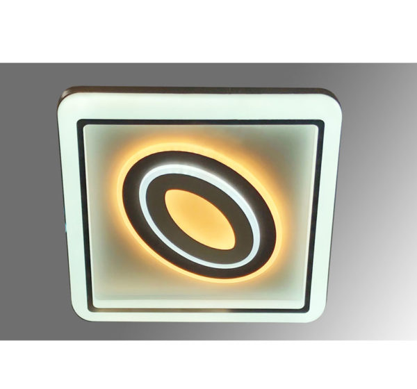 Люстра светодиодная 5002
