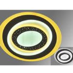 Люстра светодиодная LED 6703-410