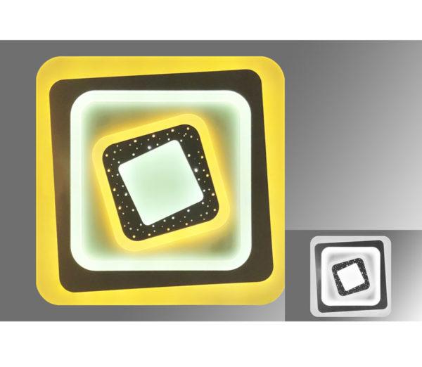 Люстра светодиодная 6704-400