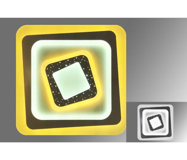 Люстра светодиодная 6704-500