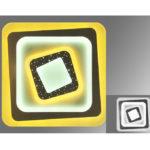 Люстра светодиодная 6704-700