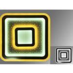 Люстра светодиодная 6712-500