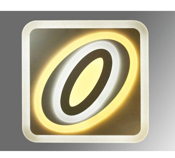 Люстра светодиодная 7003
