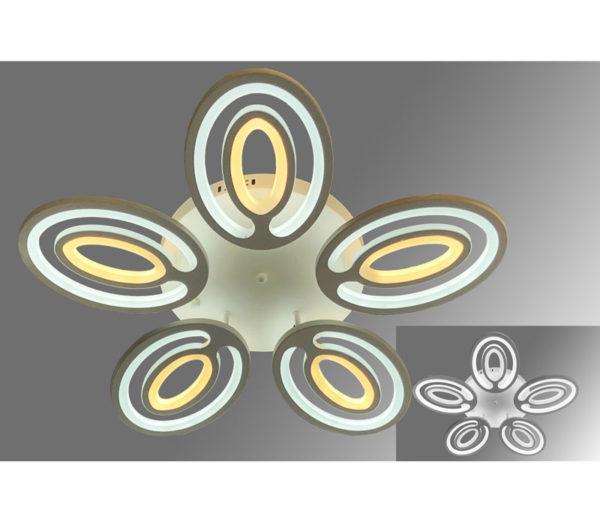Люстра светодиодная Х08-5