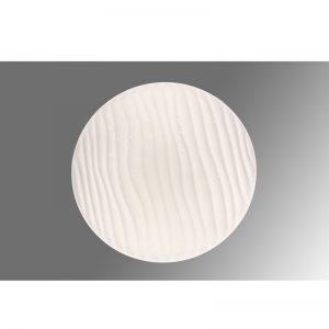 Люстра «Сатурн» 8011 с пультом ДУ
