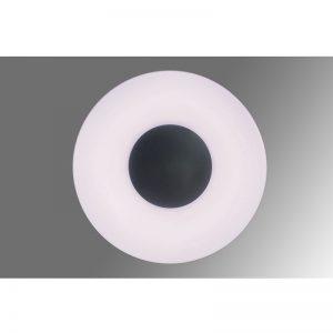 Люстра «Сатурн» 8331-500 с пультом ДУ